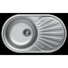 Раковину для кухни